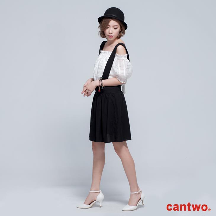 cantwo寬版吊帶短褲裙(共二色) 2