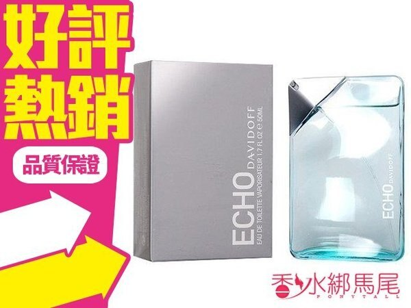 ◐香水綁馬尾◐Davidoff Echo 大衛杜夫 迴響 男性淡香水 香水空瓶分裝 5ML