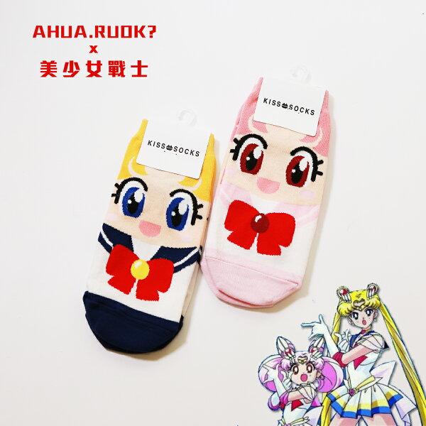 韓國襪子正品 經典美少女戰士卡通圖案襪