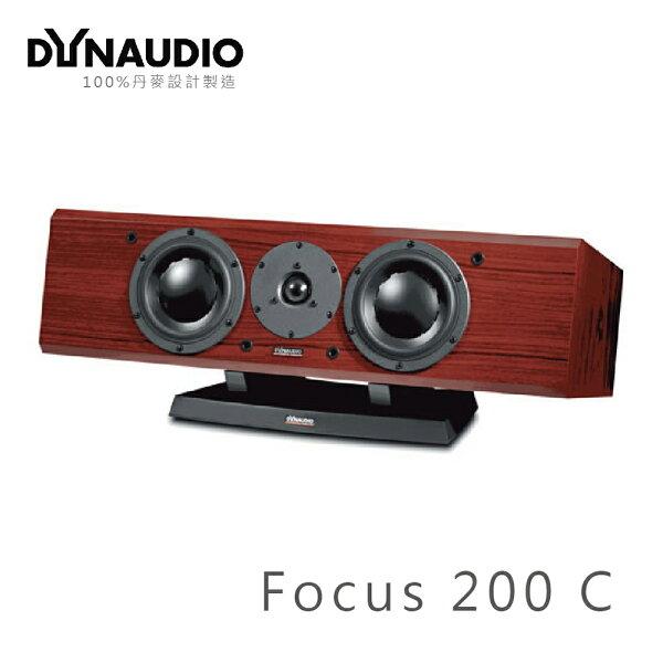 【丹麥 Dynaudio】Focus 200C 中置喇叭