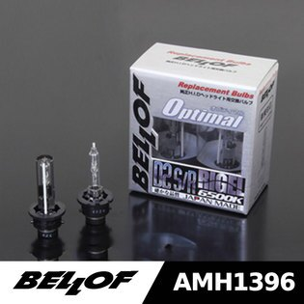 BELLOF★AMH1396 HID氙氣頭燈 RIGEL 獵戶座β系列 [D2R/D2S車燈規格]