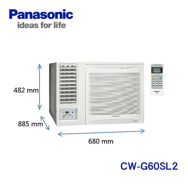 國際牌《約適9坪》窗型冷氣【CW-G60SL2】