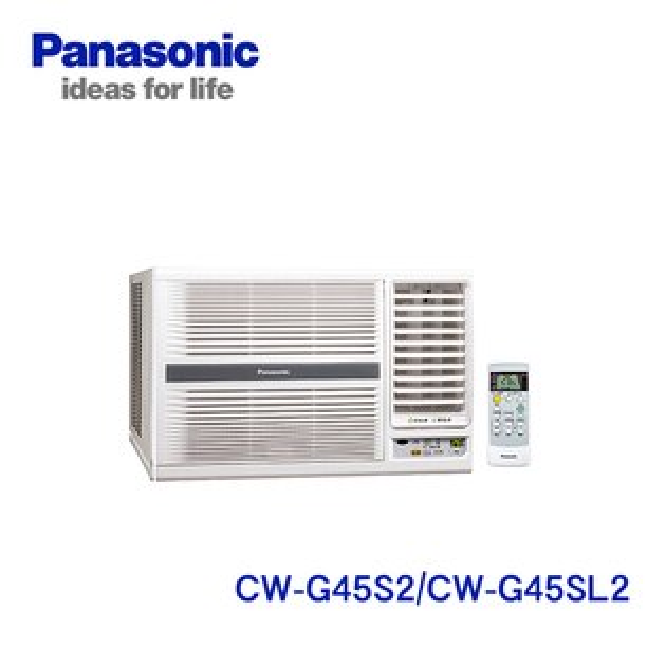 國際牌《約適7坪》窗型冷氣【CW-G45S2/CW-G45SL2】
