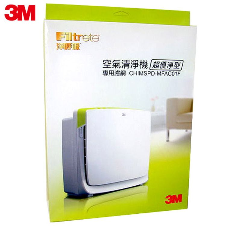 【3M】超優淨型空氣清淨機替換濾網(MFAC-01F) 1