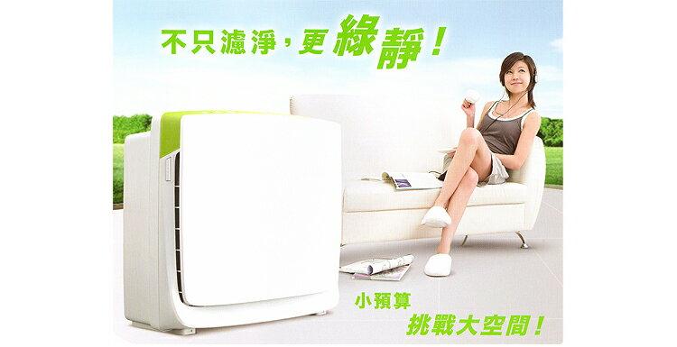 【3M】 淨呼吸空氣清淨機 超優淨型替換濾網 (買三送一超值組) 2
