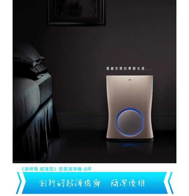 【3M】空氣清淨機(超薄美型)專用替換濾網CHIMSPD-188 2