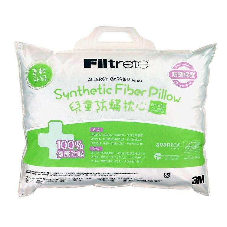 3M Filtrete 小童防蹣枕(6~11歲)附枕套 - 1