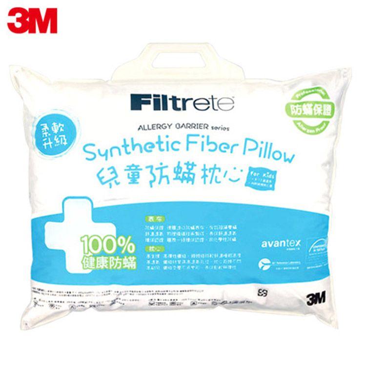 3M Filtrete 大童防蹣枕(9~13歲)附枕套 - 0