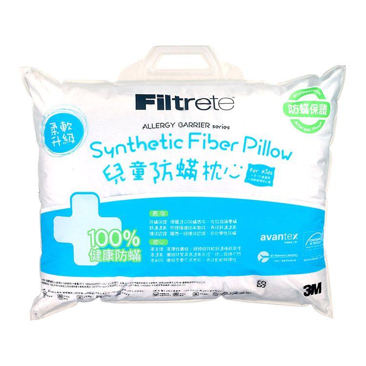 3M Filtrete 大童防蹣枕(9~13歲)附枕套 - 1