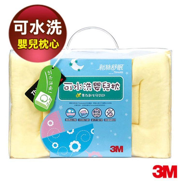 3M 新絲舒眠可水洗嬰兒枕-黃色款 - 0
