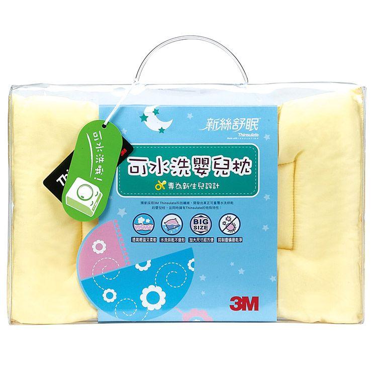 3M 新絲舒眠可水洗嬰兒枕-黃色款 - 1