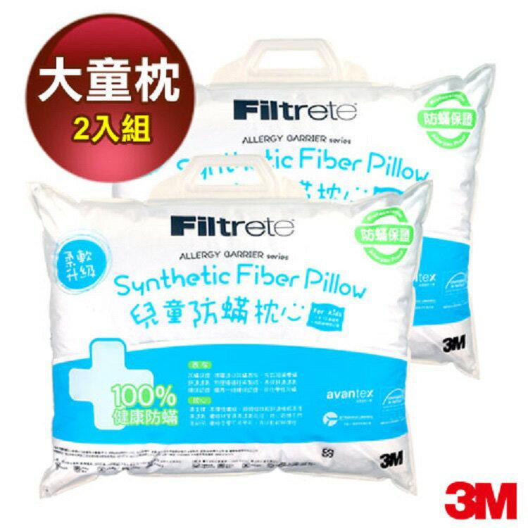 3M 淨呼吸大童防蹣枕心-附純棉枕套-9-13歲適用(超值2入組) - 0