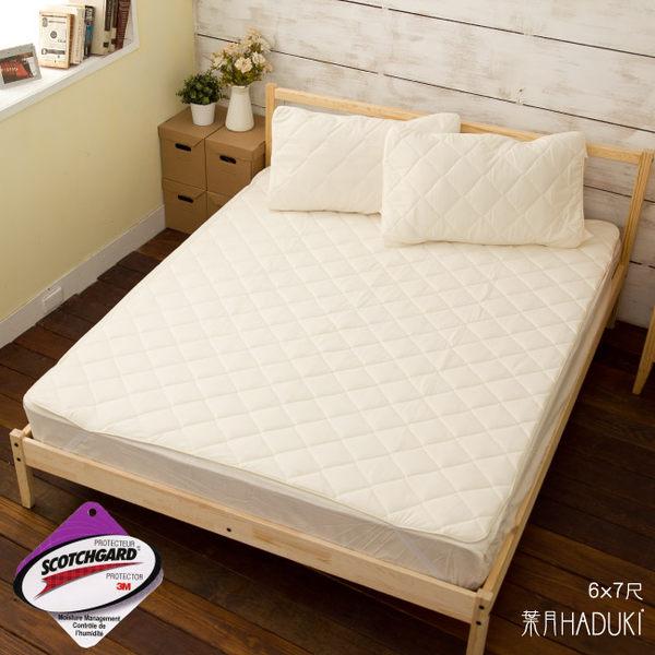 保潔墊-雙人 [3M專利吸濕排汗保潔墊] 透氣排濕 ; 床墊的雨衣 ; 抗菌 ; 翔仔居家台灣製