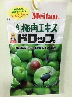 梅丹本舖梅肉精糖 80g