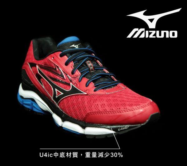 Mizuno美津濃 男款慢跑鞋 WAVE INSPIRE 12 支撐型 -湛藍紅