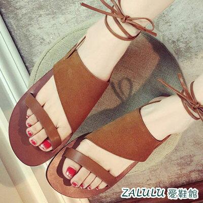 羅馬平底綁繩式平底涼鞋