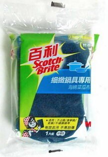 [淨園] 3M百利細緻鍋具專用海綿菜瓜布-好握型 (New海綿加厚)