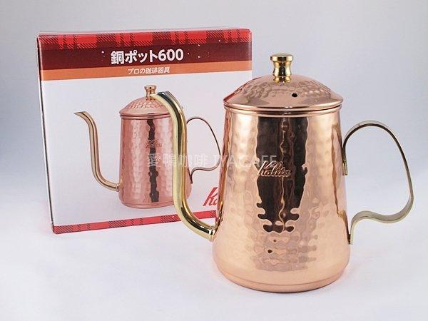 《愛鴨咖啡》日本原裝進口 Kalita 立體 銅壺 0.6L 細口手沖壺