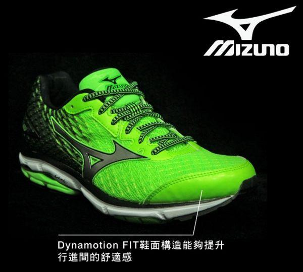 Mizuno美津濃 男款慢跑鞋 WAVE RIDER 19 一般型 -翠綠黑 1