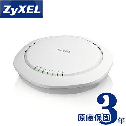 [免運] ZyXEL 合勤 WAC6502D-S 雙頻智慧型天線基地台