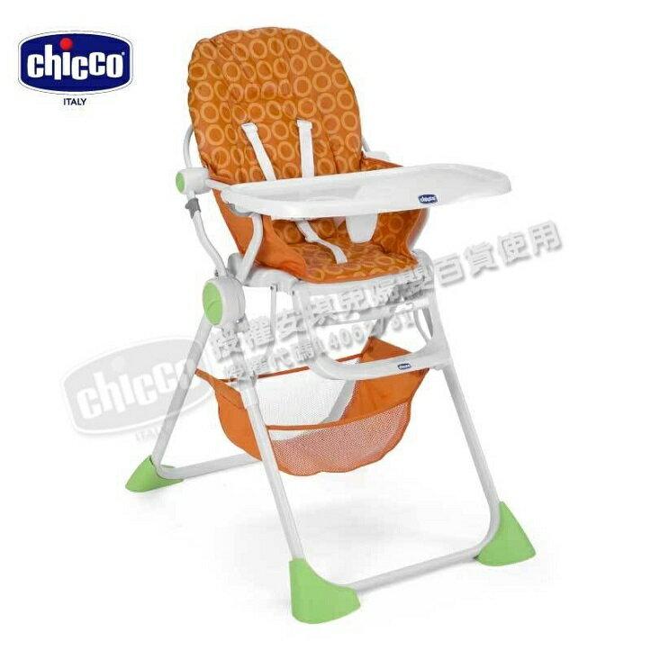 義大利【Chicco】Pocket lunch 輕巧高腳餐椅(橙橘) 0