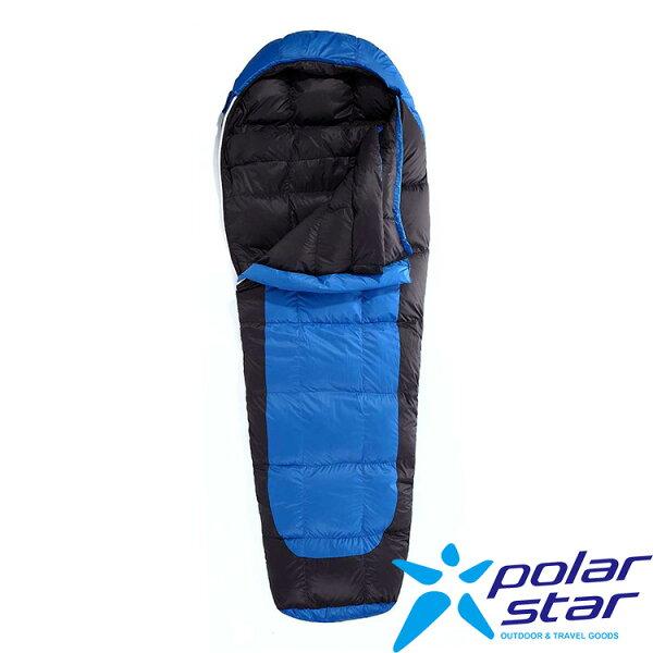 Polar Star 超輕羽絨人型睡袋 (絨重1000g) P12754 - 藍 (原台中秀山莊)