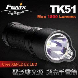 桃源戶外 【FENiX】聚泛雙光源超亮五段式LED手電筒 TK51
