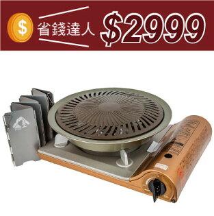桃源戶外【省錢達人】日本岩谷 Iwatani CB-AS-1 流線型超薄高效能瓦斯爐 + P13738  Pinus 七片鋁合金擋風板 + 無煙烤盤 Fs-360 露營用品