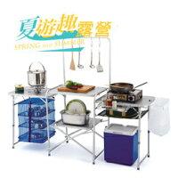 新手露營用品推薦到PolarStar  P12757 行動料理桌組合價2999  露營/戶外休閒 廚房組 露營