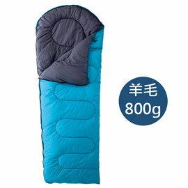【台灣製】Polar Star 羊毛睡袋 800g P16732 露營│登山│戶外│度假打工│背包客