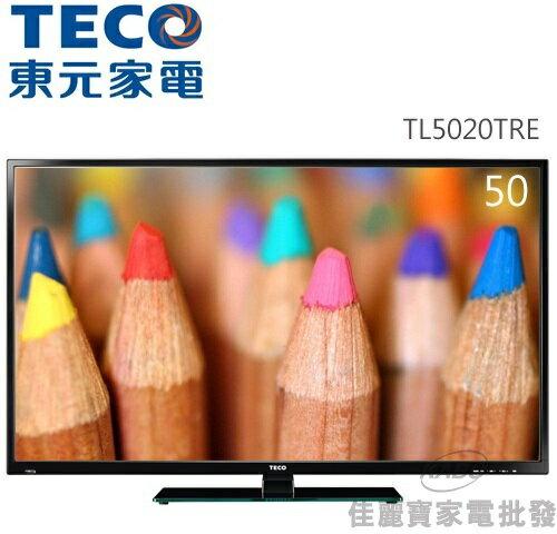 【佳麗寶】-(TECO東元)東元TECO 50吋FHD LED液晶顯示器+視訊盒TL5020TRE