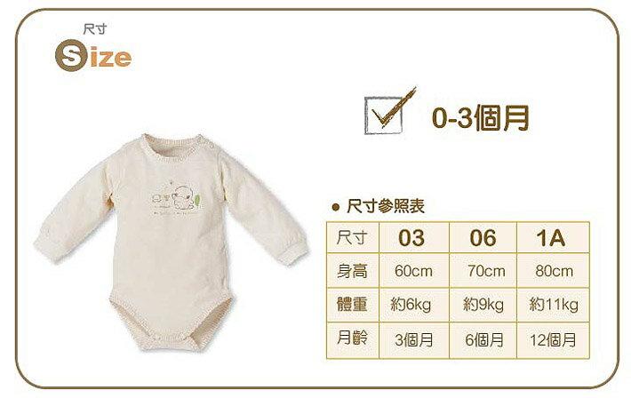 『121婦嬰用品館』KUKU 春夏有機棉連身衣 8