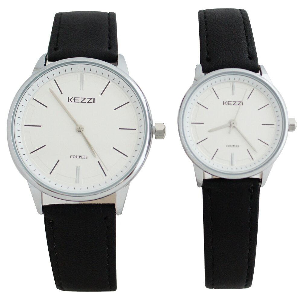 KEZZI珂紫 K-1516 S 素雅錶面設計精緻銀針情侶對錶-大型/小型 2