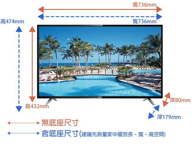 ★杰米家電☆ 32型 低藍光 LED 數位液晶顯示器 EM-32CT16D
