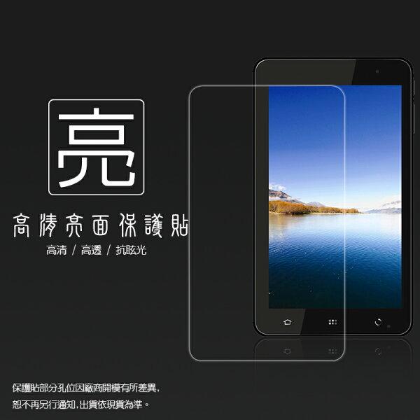 亮面螢幕保護貼 TaiwanMobile MyPad P1/TaiwanMobile myPad P2/TWM myPad P1/P2 7.0吋 保護貼