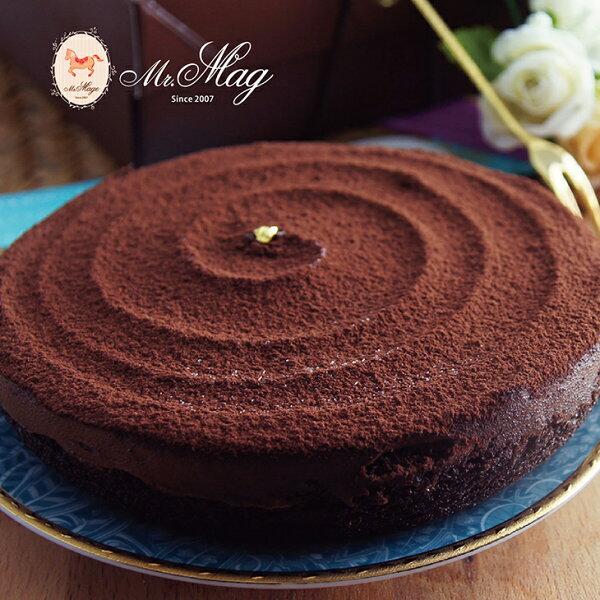 【馬各先生】6吋 生巧克力蛋糕 比利時70%濃醇生巧克力-極致濕潤順口!選用比利時150年歷史頂級嘉麗寶可可豆#馬各先生