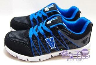 【巷子屋】Hanama悍馬 男款配色超輕量寬楦慢跑運動鞋 [3108] 黑藍 超值價$498