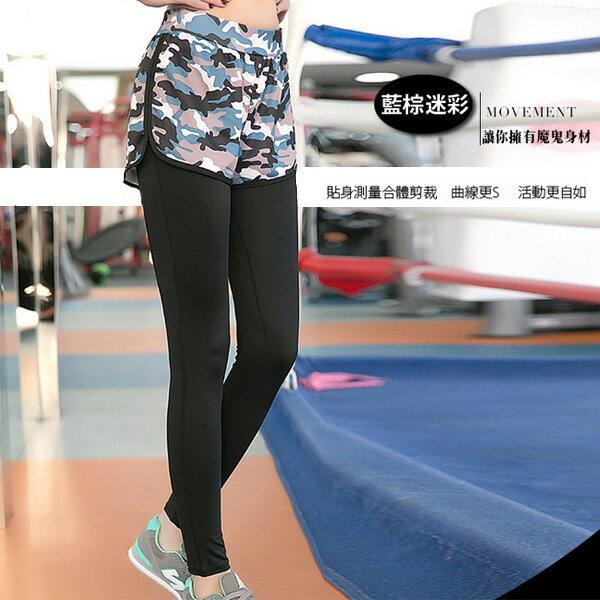女運動 修身時尚 柔軟提臀 假兩件運動褲健身瑜珈 /波波小百合0048