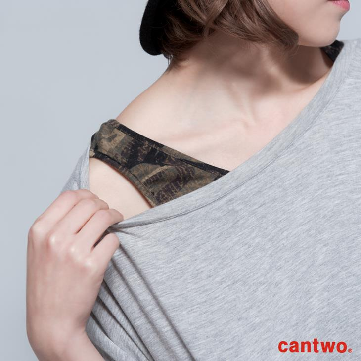 cantwo方型剪裁兩件式上衣(共三色) 4