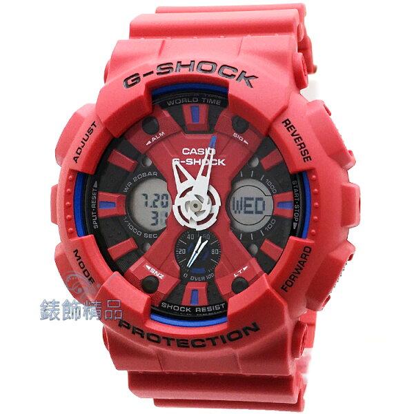 【錶飾精品】現貨 卡西歐CASIO G-SHOCK機車儀表板設計 紅 GA-120TR-4ADR 全新原廠正品 情人禮品