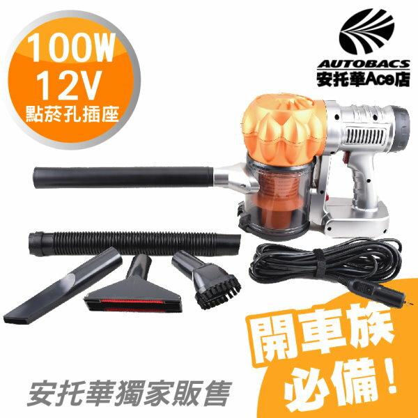 【安托華獨家推薦款】KIT旋風手持吸塵器L026(3377679060558)