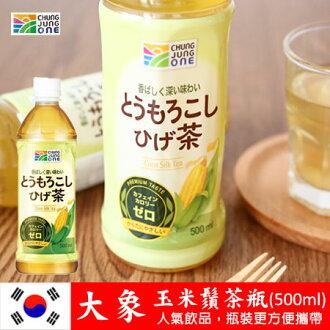 韓國 大象 玉米鬚茶瓶 500ml 玉米鬚茶 零熱量 無糖 進口飲品【N101305】