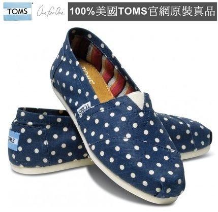 【Cadiz】美國真品正品TOMS棉麻深藍白點點平底鞋 [Navy Polka Dot Linen Women's Classics/ 代購/ 現貨]