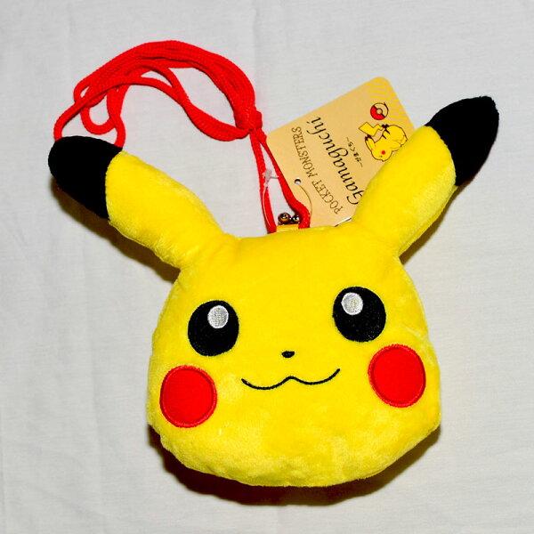 精靈寶可夢GO 可側背 零錢包 珠扣 口金包 日本正版商品 皮卡丘
