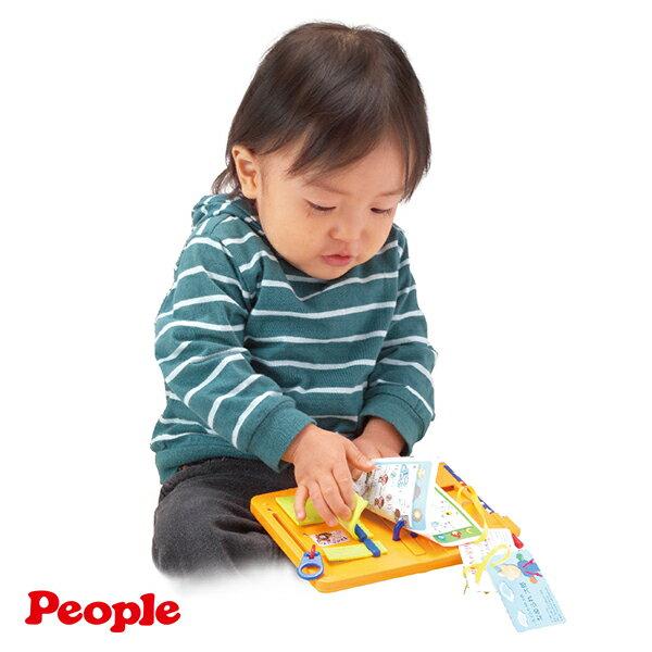 People - 寶寶的記事本手冊玩具 2