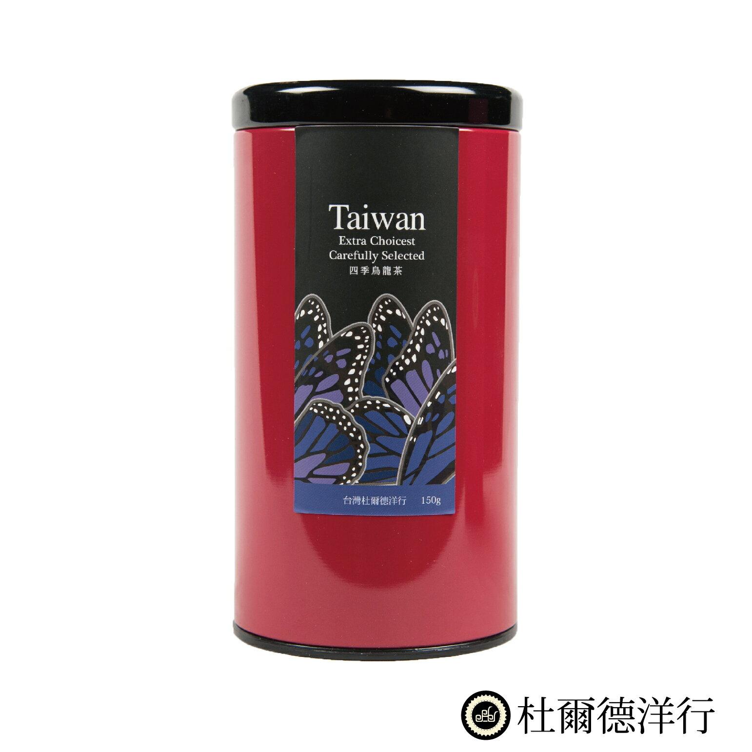 【杜爾德洋行 Dodd Tea】精選四季烏龍茶 150g 0