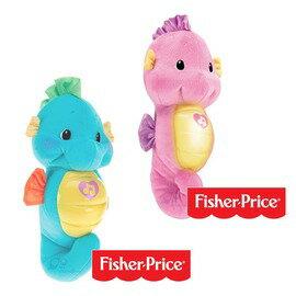 Fisher-Price費雪 - 聲光安撫海馬 (粉藍/粉紅)