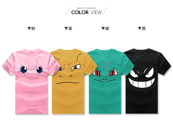 ☆BOY-2☆【PPK82146】KUSO短T 神奇寶貝印花短袖T恤 1