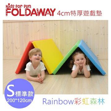韓國 【FoldaWay】4cm特厚遊戲地墊(S)(標準款)(200x120x4cm)(6色) 0