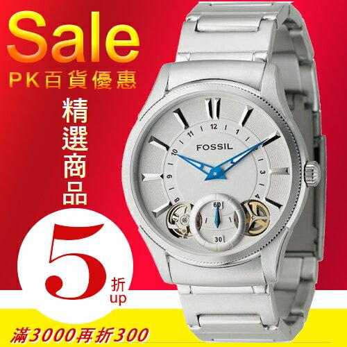 FOSSIL美國品牌Twist 雙機芯時尚鋼帶腕錶-銀ME1051公司貨/禮物/聖誕節